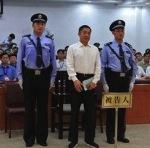 Bo-Xilai-sentencing