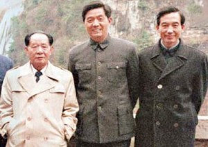 Hu Yaobang, Hu Jintao and Wen Jiabao in 1986