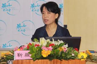 Jin Wei
