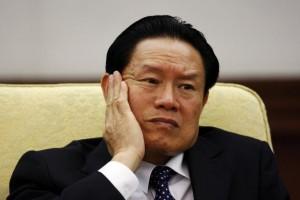 grumpyzhouyongkang