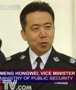 MenHongwei-e1479121802395.jpg